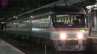 JR東海道本線 京都駅 キハ85系(ひだ)