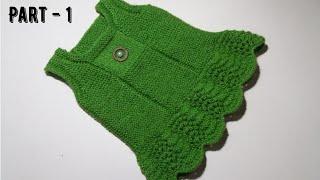 Baby jhabla knitting design for baby girl - part - 1