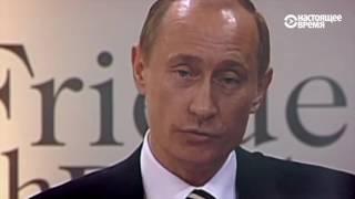 Как Россия и США любили и ненавидели друг друга