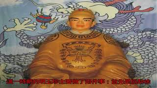 大夏國開國皇帝,兵敗逃往韓國,后成為這些人的祖先