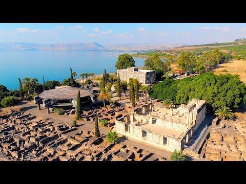 Capernaum, the town of Jesus