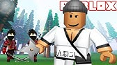 Roblox Ninja Training Obby Read Desc Youtube