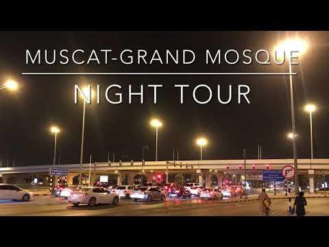 Muscat Grand Mosque-Night Tour |Oman|மஸ்கட் கிராண்ட் மசூதி-இரவு உலா|அழகிய ஓமன்|Beautiful Oman