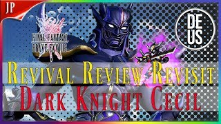 Dark Knight Cecil: Revival Review Revisited Final Fantasy Brave Exvius Japan | FFBE JP