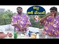 Bithiri Sathi Makes Telangana Toddy Cocktail | Teenmaar News | V6 News