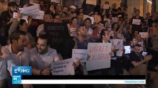 الجزائر: اعتصام أمام المسرح الوطني تضامنا مع صحافيين معتقلين