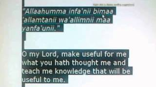 Copy of Dua before Studying