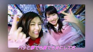 ハイテンション /AKB48/カラオケ