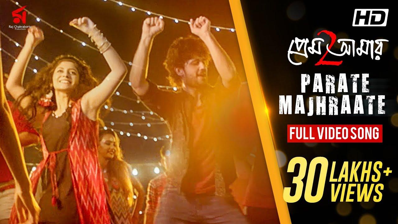 Download Parate Majhraate | Prem Amar 2 | Adrit | Puja | Tushar | Kona | Saptarshi | Savvy | RCP | SVF