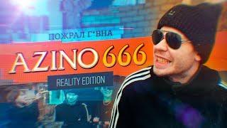 Тотальный слив ChebuRussiaTV за постановки! (вторая часть)