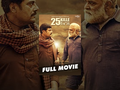 25 Kille | New Punjabi Full Movie | Yograj...