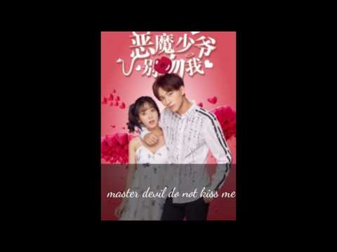 Chinese romantic comedy drama 2017