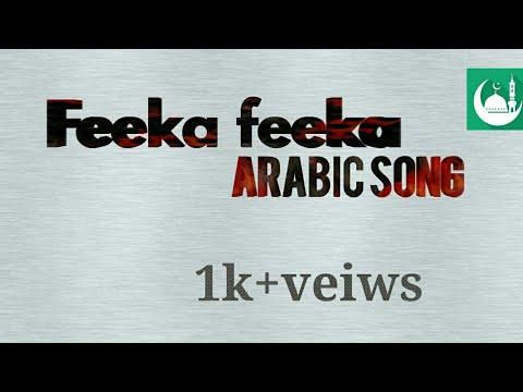Fika fika song no music 