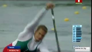 Максим Петров взял бронзу на чемпионате мира по гребле на байдарках и каноэ(, 2017-08-27T14:01:17.000Z)