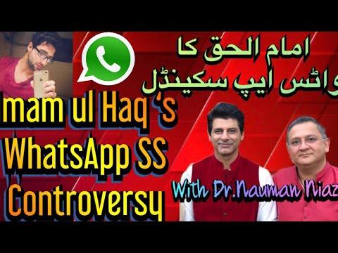 Imam ul Haq's Whatsapp SS controversy   Dr.Nauman Niaz   BolWasim  