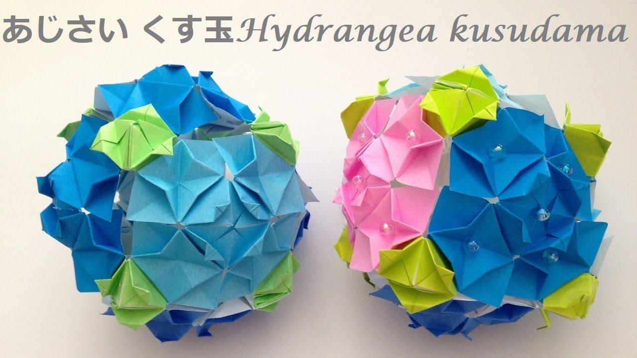折り紙 あじさいの 花 くす玉 折り方 Niceno1 Origami Flower Hydrangea