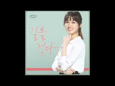Choco Bank OST