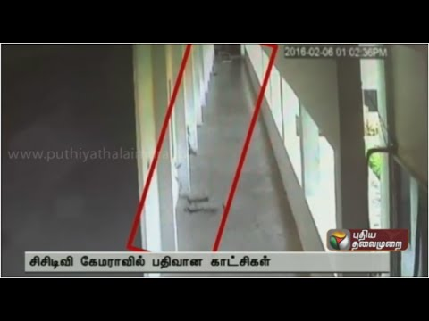 CCTV footage of Meteorite fall in private college at Vellore