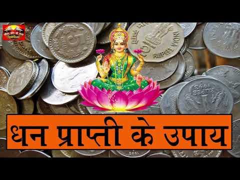 घर में धूप जलाने के फायदे | ghar mein dhoop jalane ke-fayde JIWAN JINE KI  KLA SPIRITUAL - YouTube