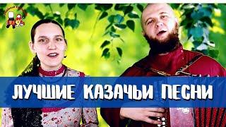 18 любимых казачьих песен от семьи Пушкиных