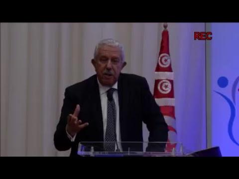 Tunisia Healthcare travel congress