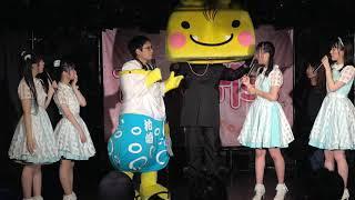 えちゴンからのサプライズ!〜8/18 新潟ロッツ「RYUTist HOME LIVE ~7t...