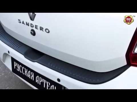 В нашем автосалоне можно купить автомобили рено в кредит. «у сервис+» официальный дилер renault в москве и подольске.