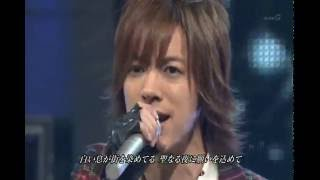 BREAKERZ - Angelic Smile