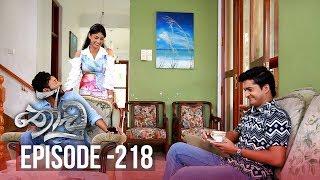 Thoodu | Episode 218 - (2019-12-18) | ITN Thumbnail
