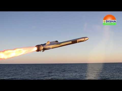 Missile test in dhamara chandipur