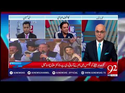 Nawaz Sharif Firstly Refused To Receive Salary From His Son But Now Disagree