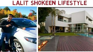 Lalit shokeen Lifestyle || Luxurious || house || Income || Biography || Car || Family