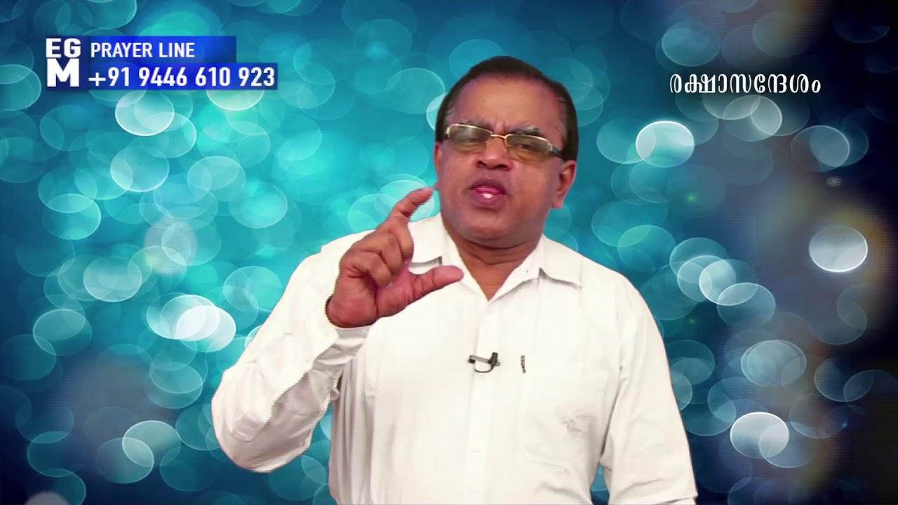 REKSHA SANDESHAM EPISODE 424 06 08 2017 SURYA TV