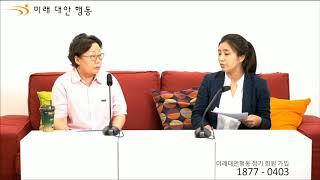 박원순 시장 성추행 혐의에 대한 여·청위 논평(feat.김소연 위원)