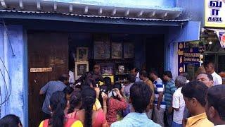 Iruttu Kadai Halwa | Tirunelveli | Taste Review