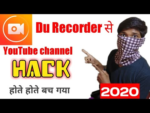 Du recorder hack youtube channel 2020। du recorder hack youtube account। du recorder illegal