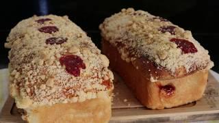 Cuca de Goiabada – Receita Rápida de PãoSovado