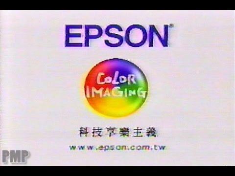 Epson Stylus Photo 700 Commercial (1998) - Taiwanese Ad