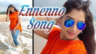 ennenno-cover-song-evaru-songs-adivi-sesh-pellichoopulu-pilla-red-qube-arts
