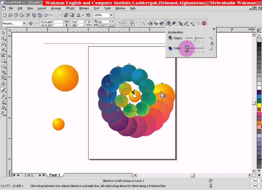 Drawing Lines In Coreldraw : Uing blend tool corel draw کورل ډرا په پښتو کښی youtube
