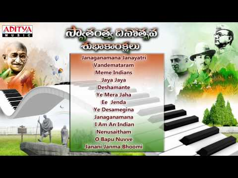 Independence Day Special Songs - Jukebox