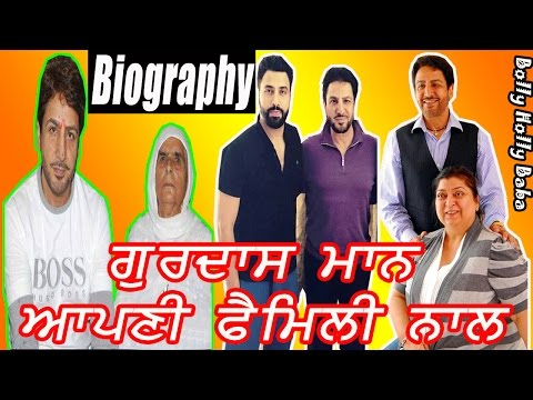 Gurdas Maan | With Family | Wife | Biography | Mother | Father | Son | Songs | Movies | Children