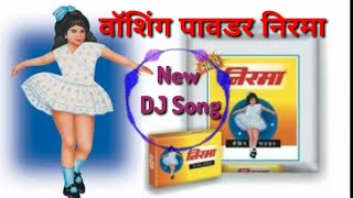 Washing Powder Nirma police siren mix new dj song