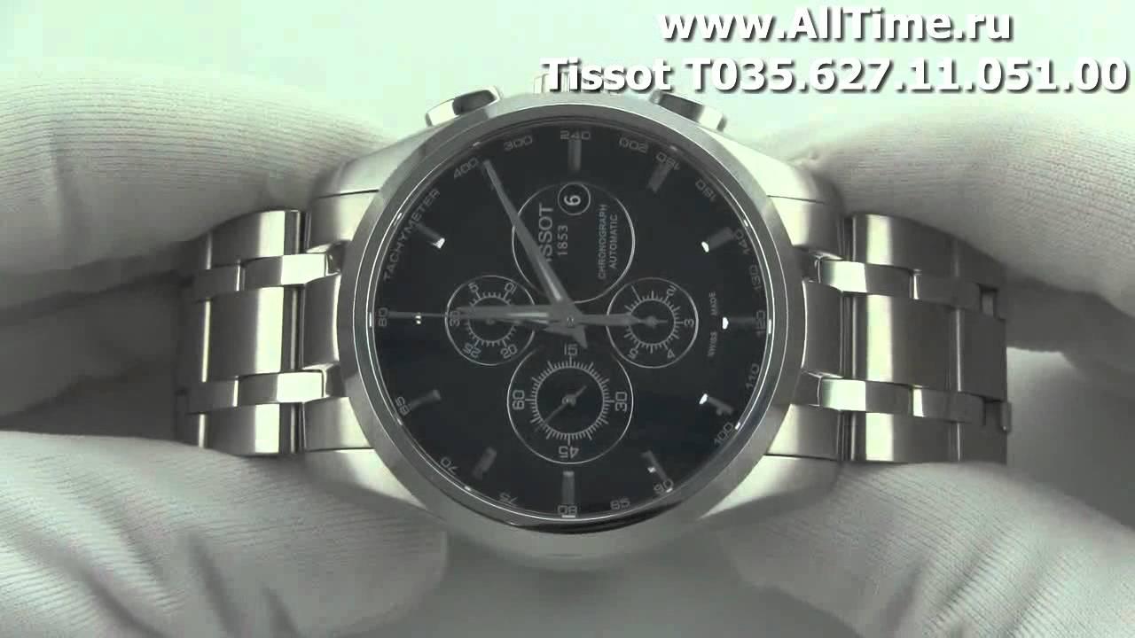 Мужские наручные швейцарские часы Tissot T035.627.11.051.00 - YouTube