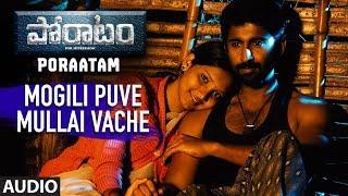 Mogili Puve Mullai Vache Full Song || Poraatam || Mahender, Tanu, Vinod, Aishwarya || Telugu Songs