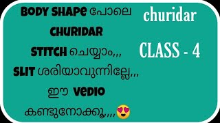 How to cut perḟect body shape & slit in churidar/kurthy/സ്ലിറ്റും ഷെയ്പ്പും പെർഫെക്ട് ആവാൻ ചെയ്യാം