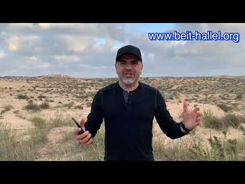 Pastor Israel Pochtar Shares On Second Passover/Pesach