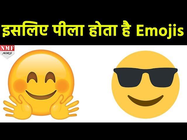 Smiley hai Yeh Rishta