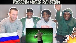 RUSSIAN MUSIC REACTION PT. 2 FT Тимати, Егор Крид, Макс Корж & MORE