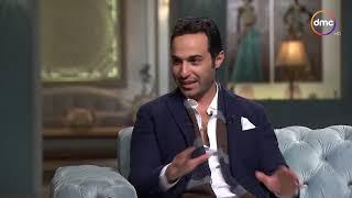 صاحبة السعادة - أحمد فهمي : أخويا كريم أول ما شاف هنا الزاهد
